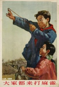 Chinese Poster of The Great Sparrow War